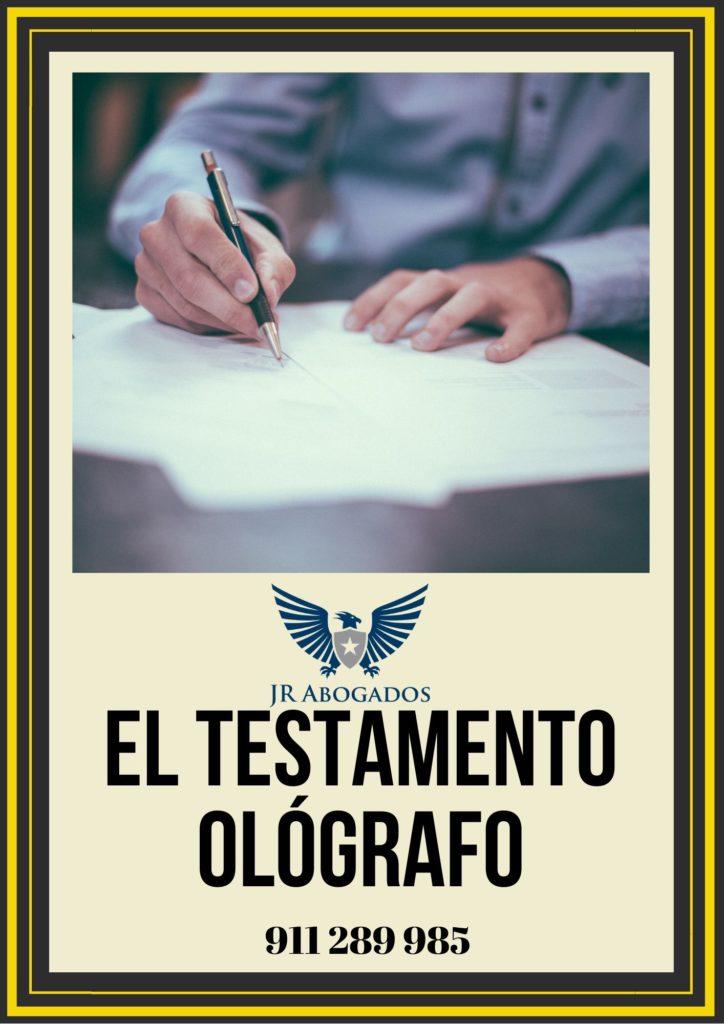 El testamento ológrafo en Alcalá de Henares